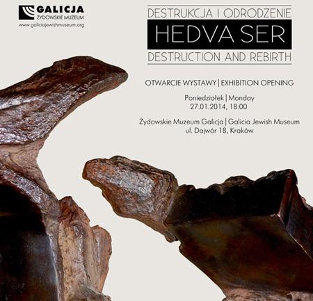 """Wystawa H. Ser w Żydowskim Muzeum """"Galicja"""""""